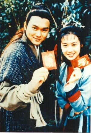 Legend Of Condor Heroes 1994