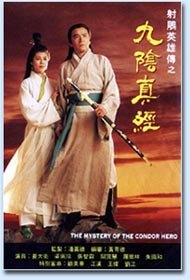 Condor Heroes Side Stories/Prequels